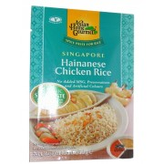 Asian Home Gourmet Singaporean Chicken Rice Spice Paste